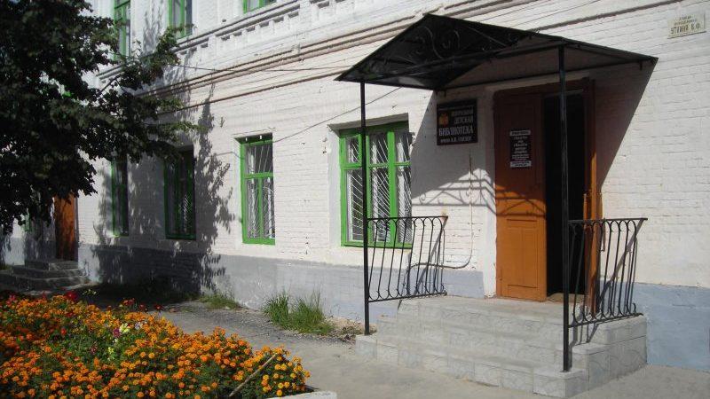 Permalink to:Центральная детская библиотека им. А.В. Ганзен