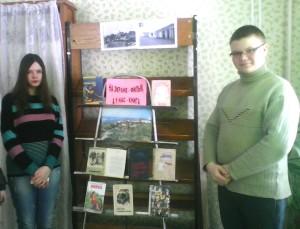 библиотека №3