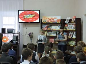Читаем детям о войне-2