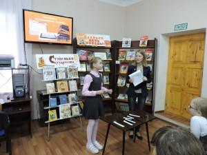 День славянской письменности 2