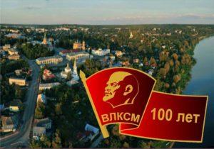 Permalink to:Касимовский комсомол: история, цифры, факты. По страницам районной прессы