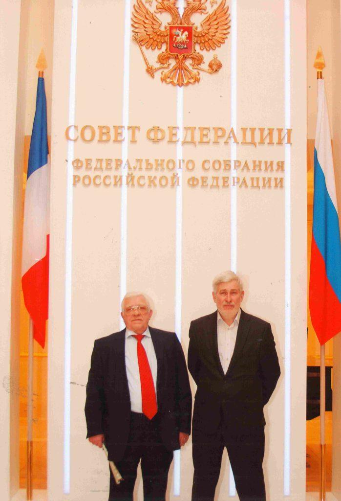Портрет Григорьева Е.М. в Совете Федерации Федерального собрания РФ