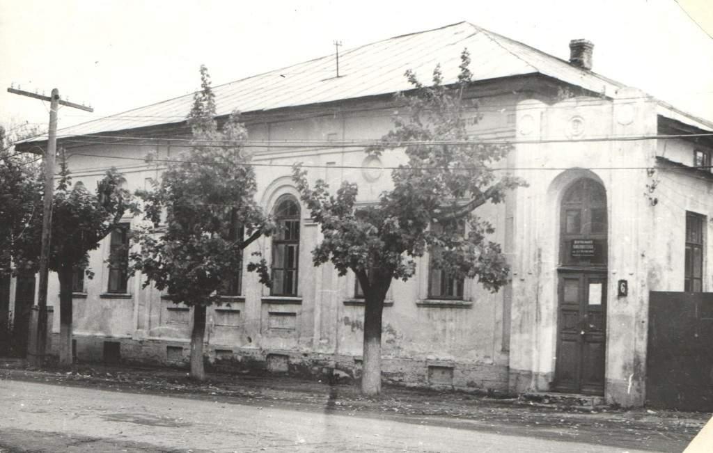 Библиотека.пл.К.Либкнехта_70-е г