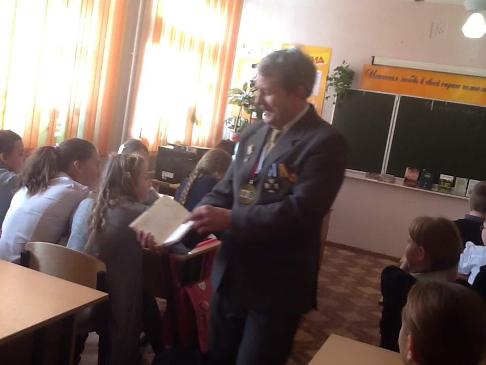Романов О.В.