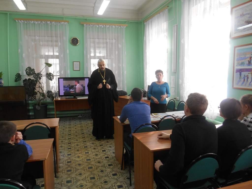 беседа со священнослужителем1