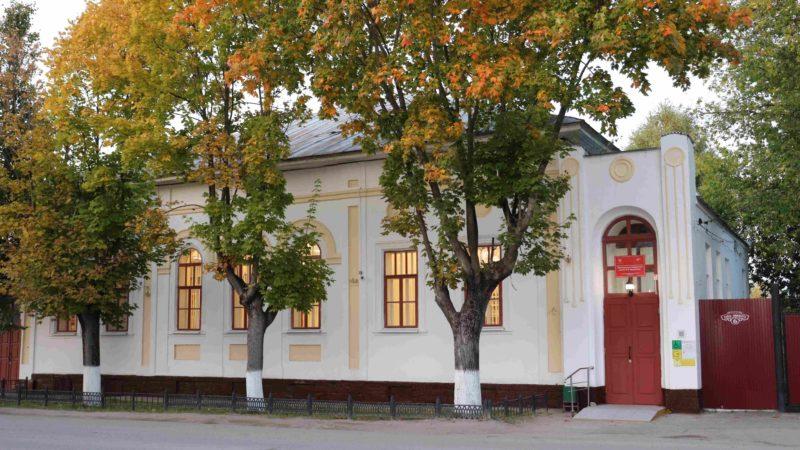 Центральная библиотека им. Л.А. Малюгина