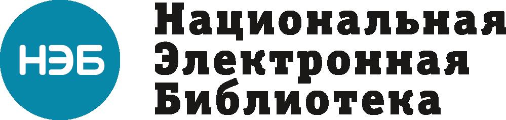 Логтоип НЭБ